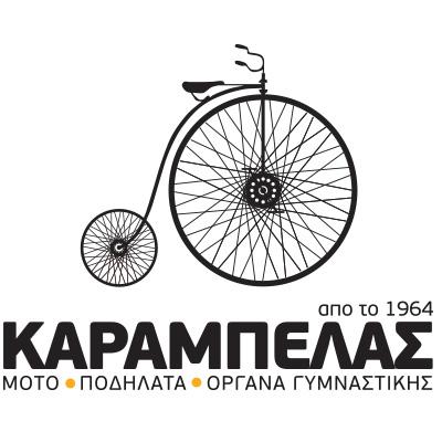 Karabelas Shop – Άργος – Ποδήλατα – Μοτοποδήλατα – Ανταλλακτικά – Όργανα Γυμναστικής